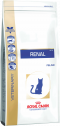 Royal canin VD CAT FIBRE RESPONSE 2 kg
